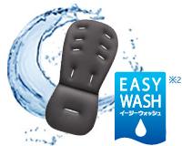 「EASY WASH」輕鬆洗坐墊